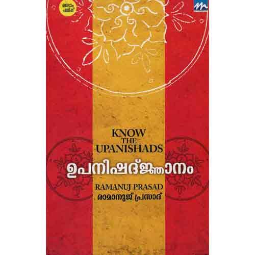 Supreme Work of the Hindu Mind